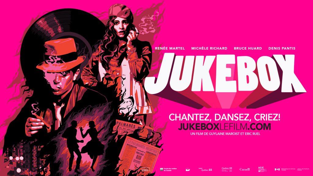 Jukebox: Un rêve américain fait au Québec - Affiche officielle